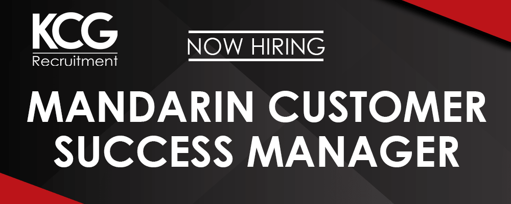 Mandarin Customer Success Manager